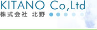 KITANO Co,Ltd ������� �k��